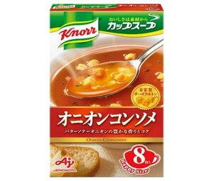 送料無料 【2ケースセット】味の素 クノールカップスープ オニオンコンソメ 8袋入 92g×6個入×(2ケース) ※北海道・沖縄・離島は別途送料が必要。