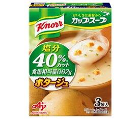 【送料無料】味の素 クノールカップスープ ポタージュ塩分40%カット 3袋入 52.5g×10個入 ※北海道・沖縄・離島は別途送料が必要。