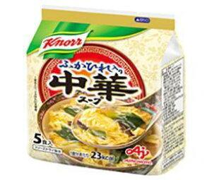 送料無料 味の素 クノール 中華スープ 5食入り 29.0g×10個入 北海道・沖縄・離島は別途送料が必要。