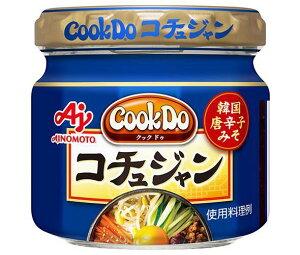 送料無料 【2ケースセット】味の素 CookDo(クックドゥ) コチュジャン 100g瓶×10個入×(2ケース) 北海道・沖縄・離島は別途送料が必要。
