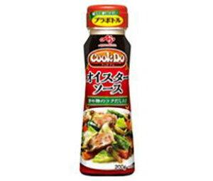 【送料無料】【2ケースセット】味の素 CookDo(クックドゥ) オイスターソース 200g×10個入×(2ケース) ※北海道・沖縄・離島は別途送料が必要。