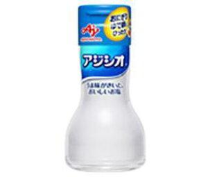 送料無料 味の素 味の素 アジシオ 110g瓶×10個入 ※北海道・沖縄・離島は別途送料が必要。