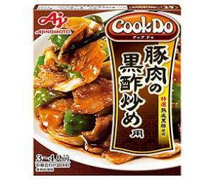 【送料無料】【2ケースセット】味の素 CookDo(クックドゥ) 豚肉の黒酢炒め用 130g×10個入×(2ケース) ※北海道・沖縄・離島は別途送料が必要。
