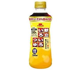 送料無料 イチビキ 献立いろいろつゆ 500mlペットボトル×8本入 北海道・沖縄・離島は別途送料が必要。