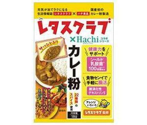 【送料無料】【2ケースセット】ハチ食品 レタスクラブ コラボシリーズ カレー粉 18g×30(10×3)袋入×(2ケース) ※北海道・沖縄・離島は別途送料が必要。