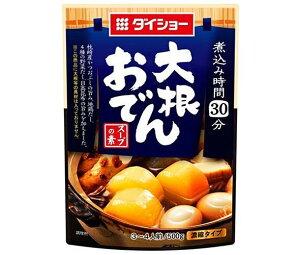 送料無料 ダイショー 大根おでんスープの素 500g×10本入 ※北海道・沖縄・離島は別途送料が必要。