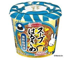 送料無料 エースコック スープはるさめ 黒酢酸辣湯 34g×12(6×2)個入 北海道・沖縄・離島は別途送料が必要。