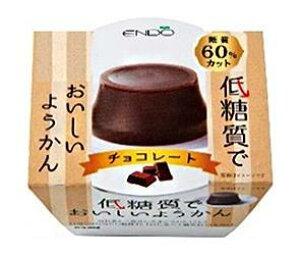 【送料無料】【2ケースセット】遠藤製餡 低糖質でようかん チョコレート 90g×24個入×(2ケース) ※北海道・沖縄・離島は別途送料が必要。