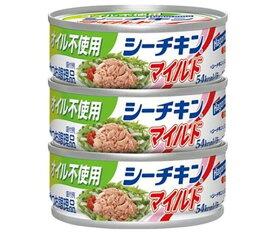 送料無料 【2ケースセット】はごろもフーズ オイル不使用 シーチキン マイルド (70g×3缶)×24個入×(2ケース) ※北海道・沖縄・離島は別途送料が必要。