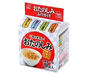 送料無料 ニチフリ食品 おたのしみふりかけ 20袋×10袋入 ※北海道・沖縄・離島は別途送料が必要。