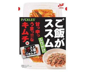 送料無料 ニチフリ食品 ご飯がススム キムチ味ふりかけ 20g×10袋入 ※北海道・沖縄・離島は別途送料が必要。