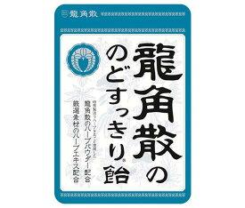 送料無料 【2ケースセット】龍角散 龍角散ののどすっきり飴 88g×6袋入×(2ケース) ※北海道・沖縄・離島は別途送料が必要。