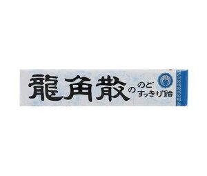 送料無料 龍角散 龍角散ののどすっきり飴 スティック 10粒×10個入 ※北海道・沖縄・離島は別途送料が必要。