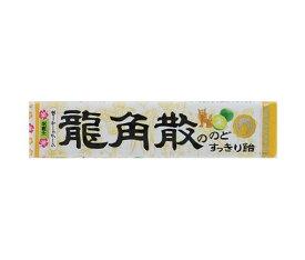 【送料無料】龍角散 龍角散ののどすっきり飴 シークヮーサー味スティック 10粒×10個入 ※北海道・沖縄・離島は別途送料が必要。