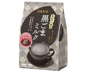 【送料無料】三井農林 日東紅茶 きなこ香る黒ごまミルク 13g×8本×24個入 ※北海道・沖縄・離島は別途送料が必要。