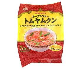 送料無料 成城石井 スープ&フォー トムヤムクン 5食×12袋入 ※北海道・沖縄・離島は別途送料が必要。