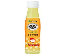 送料無料 伊藤園 ナタデココ マンゴーヨーグルト味 300gペットボトル×24本入 ※北海道・沖縄・離島は別途送料が必要。