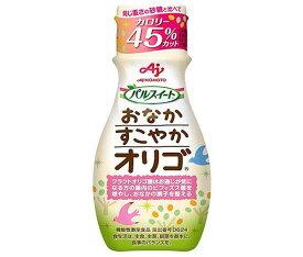送料無料 味の素 パルスイート おなかすこやか オリゴ 270g×10本入 ※北海道・沖縄・離島は別途送料が必要。