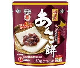 送料無料 越後製菓 あんこ餅 150g×12袋入 ※北海道・沖縄・離島は別途送料が必要。