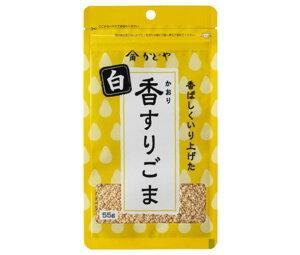 送料無料 かどや製油 香すりごま 白 55g×10袋入 北海道・沖縄・離島は別途送料が必要。