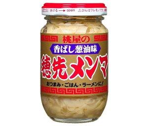 送料無料 桃屋 香ばし葱油味 穂先メンマ 115g瓶×12本入 北海道・沖縄・離島は別途送料が必要。