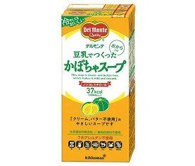 送料無料 【2ケースセット】デルモンテ 豆乳でつくったかぼちゃスープ 1000ml紙パック×12(6×2)本入×(2ケース) 北海道・沖縄・離島は別途送料が必要。
