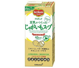 送料無料 デルモンテ 豆乳でつくったじゃがいもスープ 1000ml紙パック×12(6×2)本入 北海道・沖縄・離島は別途送料が必要。