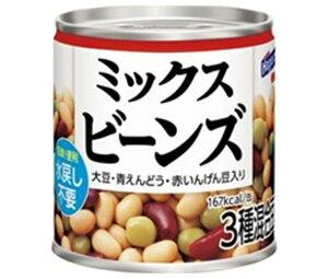 送料無料 【2ケースセット】はごろもフーズ ミックスビーンズ 120g缶×24個入×(2ケース) ※北海道・沖縄・離島は別途送料が必要。