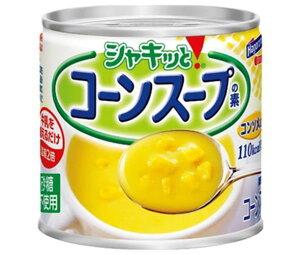 送料無料 【2ケースセット】はごろもフーズ コーンスープの素コンソメ入り 180g缶×24個入×(2ケース) ※北海道・沖縄は別途送料が必要。