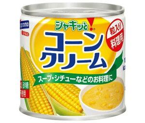 送料無料 【2ケースセット】はごろもフーズ シャキッとコーンクリーム 180g缶×24個入×(2ケース) ※北海道・沖縄は別途送料が必要。