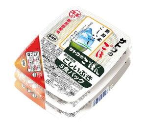送料無料 サトウ食品 サトウのごはん 新潟県産こしいぶき 3食パック 200g×3食×12個入 ※北海道・沖縄・離島は別途送料が必要。