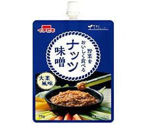 送料無料 イチビキ 野菜と一緒に食べる味噌 大葉香るナッツ味噌 75g×10本入 北海道・沖縄・離島は別途送料が必要。
