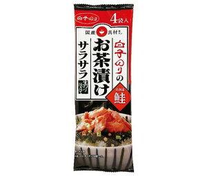 送料無料 白子のり お茶漬けサラサラ 鮭 4袋×10袋入 ※北海道・沖縄・離島は別途送料が必要。