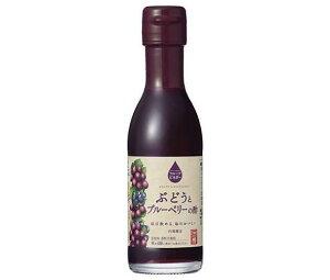 送料無料 【2ケースセット】内堀醸造 フルーツビネガー ぶどうとブルーベリーの酢 150ml瓶×6本入×(2ケース) 北海道・沖縄・離島は別途送料が必要。