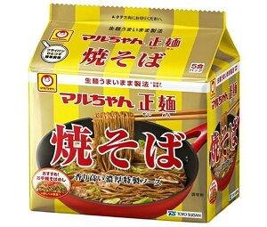 送料無料 東洋水産 マルちゃん正麺 ソース焼そば 5食パック (110g×5食)×6個入 北海道・沖縄・離島は別途送料が必要。