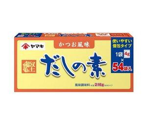 送料無料 ヤマキ だしの素 216g(4g×54袋)×12箱入 北海道・沖縄・離島は別途送料が必要。