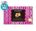 送料無料 【チルド(冷蔵)商品】QBB FAUCHON(フォション) パルメザン&トリュフオイル入りチーズ 59g(9個入)×8個入 ※…