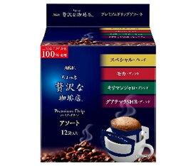 送料無料 AGF ちょっと贅沢な珈琲店 レギュラー・コーヒー プレミアムドリップ アソート (8g×12袋)×6箱入 北海道・沖縄・離島は別途送料が必要。
