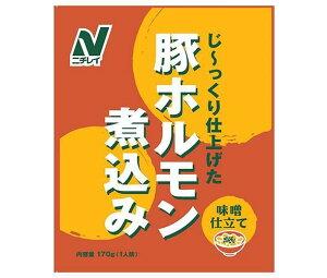 送料無料 【2ケースセット】ニチレイ 豚ホルモン煮込み 170g×30袋入×(2ケース) 北海道・沖縄・離島は別途送料が必要。