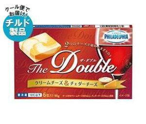 送料無料 【チルド(冷蔵)商品】森永乳業 フィラデルフィア The Double(ザ・ダブル)6P クリームチーズ&チェダーチーズ 90g×12個入 ※北海道・沖縄は別途送料が必要。