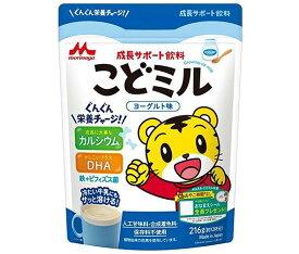 送料無料 森永乳業 成長サポート飲料 こどミル ヨーグルト味 216g×12袋入 北海道・沖縄・離島は別途送料が必要。