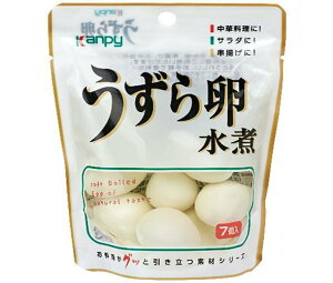 送料無料 【2ケースセット】カンピー うずら卵水煮 7個×12袋入×(2ケース) 北海道・沖縄・離島は別途送料が必要。