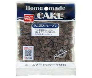 送料無料 共立食品 ラム酒入りレーズン 70g×5袋入 北海道・沖縄・離島は別途送料が必要。