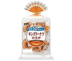 送料無料 丸中製菓 キングドーナツ ロカボ 6個×6袋入 北海道・沖縄・離島は別途送料が必要。