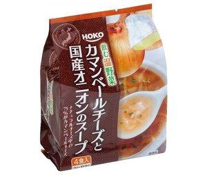 送料無料 【2ケースセット】宝幸 カマンベールチーズと国産オニオンのスープ 4食入り 32g×12袋入×(2ケース) 北海道・沖縄・離島は別途送料が必要。