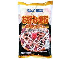 送料無料 桜井食品 お好み焼粉 400g×20袋入 北海道・沖縄・離島は別途送料が必要。