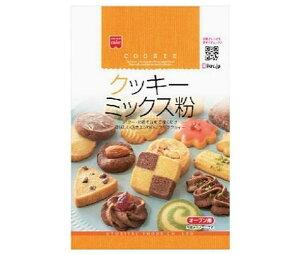 送料無料 共立食品 クッキーミックス粉 200g×6袋入 北海道・沖縄・離島は別途送料が必要。