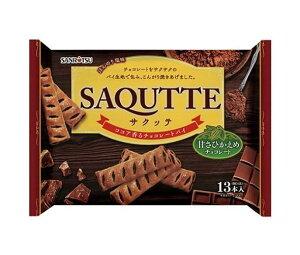 送料無料 三立製菓 サクッテ チョコレートパイ 13本×10袋入 北海道・沖縄・離島は別途送料が必要。