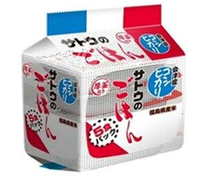 送料無料 【2ケースセット】サトウ食品 サトウのごはん 福島県会津産コシヒカリ 5食パック (200g×5食)×8個入×(2ケース) 北海道・沖縄・離島は別途送料が必要。