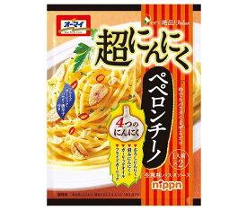 送料無料 日本製粉 オーマイ まぜて絶品 超にんにくペペロンチーノ 50.5g×8箱入 北海道・沖縄・離島は別途送料が必要。